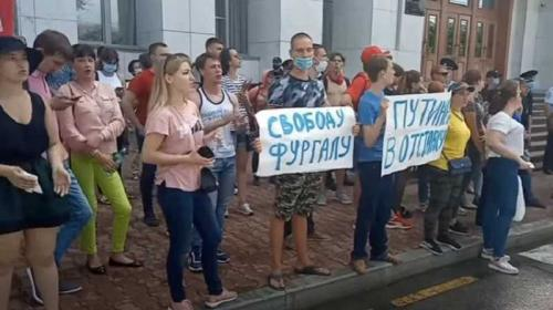 ForPost - Хабаровский протест: переход на сторону народа