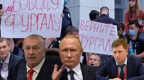 ForPost - Медведев сказал, что нужно считаться со сторонниками арестованного Фургала