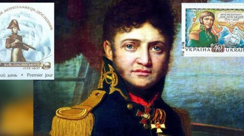 ForPost - Историки подняли на смех попытку Украины присвоить себе заслуги русского флота