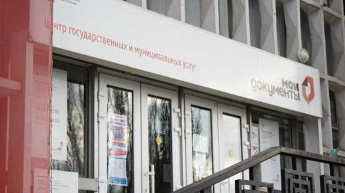 ForPost - В МФЦ Севастополя устраняют последствия технического сбоя