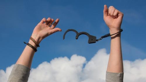 ForPost - В Китае оправдали человека, который провёл в тюрьме четверть века