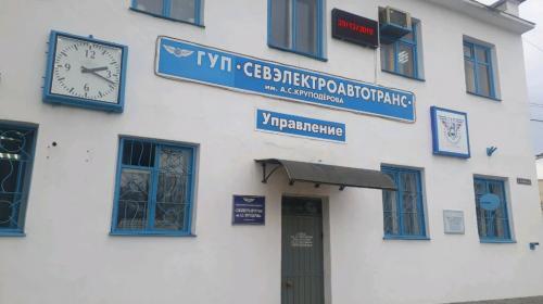 ForPost - В Севастополе создадут единого перевозчика