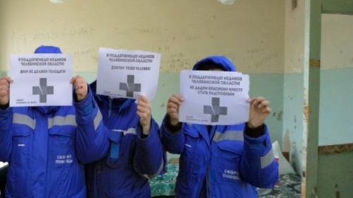 ForPost - Доказательство своей смерти: как медиков лишают «путинских» надбавок