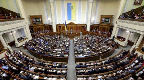ForPost - В Верховной раде Украины зарегистрировано постановление о непризнании выборов в Белорусси