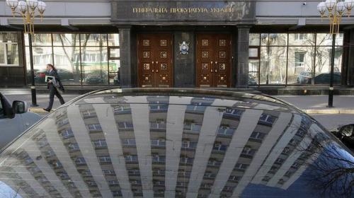 ForPost - Офис генпрокурора Украины направил Белоруссии запрос о выдаче 28 задержанных россиян
