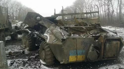 ForPost- В США назвали нереальным вступление Украины в НАТО