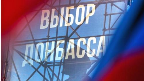ForPost - Шутки в сторону: Путин поставил Украине ультиматум по Донбассу