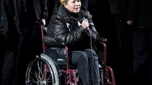 ForPost - На Украине сообщили о тяжёлом состоянии Юлии Тимошенко из-за COVID-19