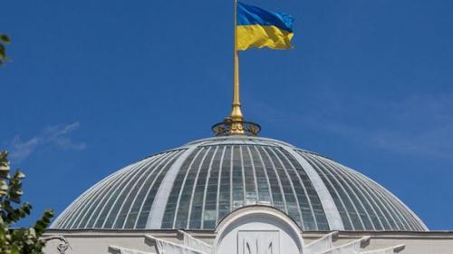 ForPost - Украина отмечает 29-ю годовщину независимости