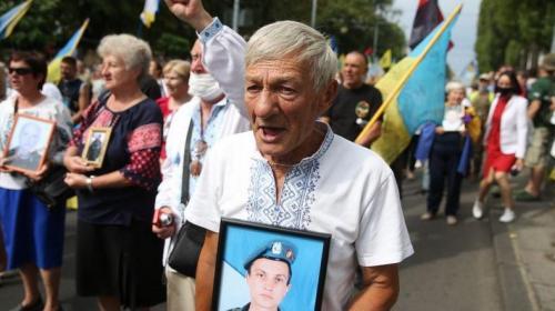 ForPost - В Киеве проходит марш защитников Украины по случаю Дня независимости