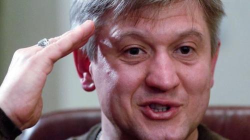 ForPost - Экс-секретарь Совбеза Украины назвал импотентами правоохранителей в стране