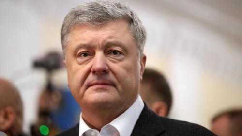ForPost - Суд арестовал недвижимость и акции принадлежавшего Порошенко завода