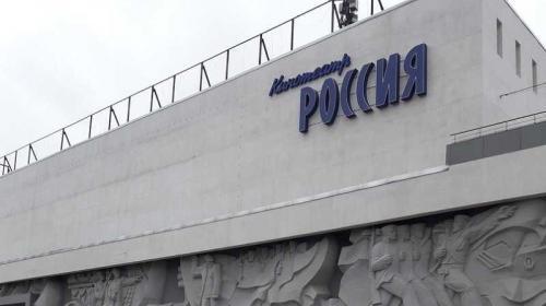 ForPost- В Севастополе открылся лучший в Крыму кинотеатр