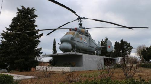 ForPost- «Вертолётка» уйдёт из парка Победы в Севастополе