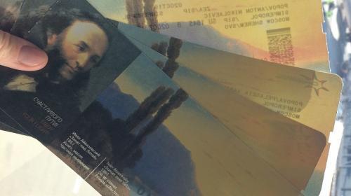 ForPost- От «Рассвета» до «Заката»: тайна Айвазовского на авиабилетах в Крыму раскрыта