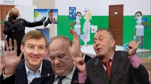 ForPost- Трёхдневное голосование: пни, «мерзкая чернуха» от Зюганова и политическая хитрость