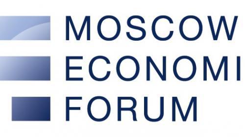 ForPost - Безработица в России