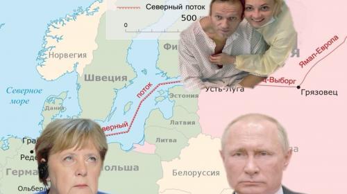ForPost - Дойдет ли дело до «списка Навального»?