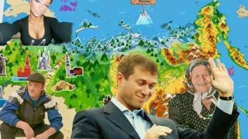 ForPost - «Мне не стрёмно быть русским»: Россия стала великой державой, но с оговорками