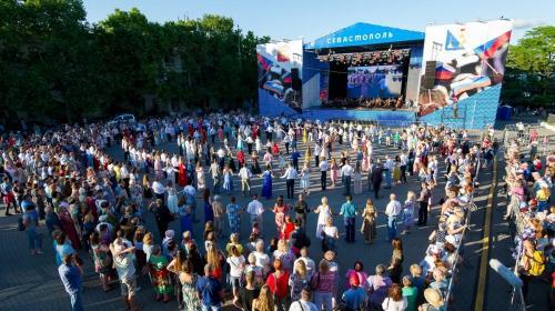 ForPost - Севастопольцев приглашают на бал