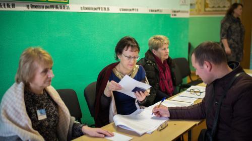 ForPost - Российских учителей защитят от выборов
