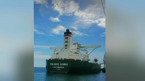 ForPost - Крупнейший нефтяной супертанкер Венесуэлы перешел под флаг России