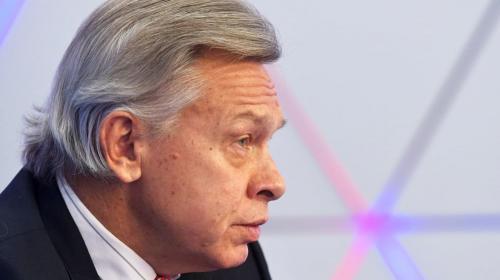 ForPost - Пушков озвучил перспективы для России от прихода Джо Байдена к власти в США