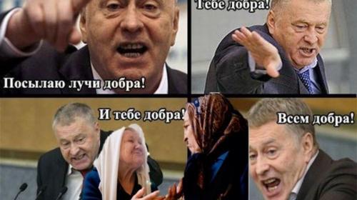ForPost - Календарь от сотворения мира и лицензия на шашлыки: чем удивили россиян депутаты Госдумы?