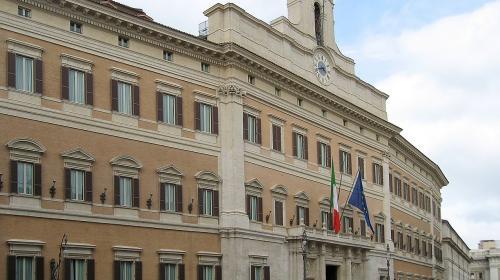 ForPost - Итальянцы сокращают своих депутатов