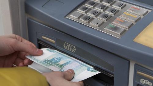 ForPost - Россиян предупредили об опасности хранения пенсий на банковских картах