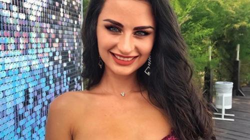 ForPost- В Стамбуле оценили красоту экс-чиновницы из севастопольского ДИЗО