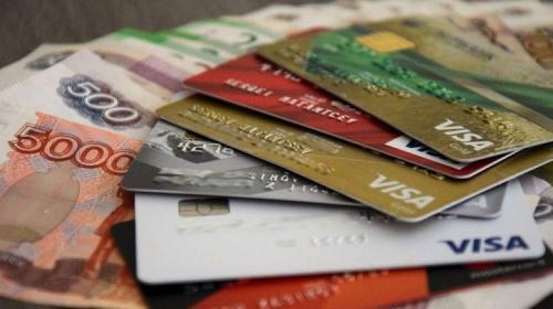ForPost - Российские банки могут перестать выдавать кредитные карты