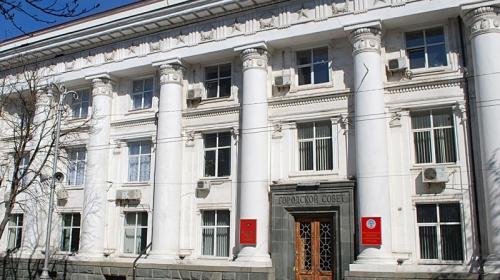 ForPost - В заксобрание Севастополя перестали пускать журналистов