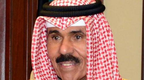ForPost - В Кувейте провозгласили нового эмира