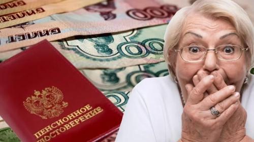 ForPost - Профсоюзы требуют отменить накопительную часть пенсии