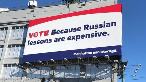 ForPost - Американцев в Нью-Йорке пугают дорогими уроками русского