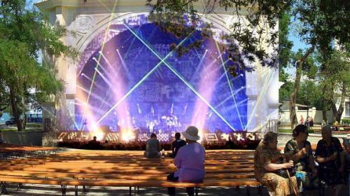ForPost- Реплика. На «Ракушке» выступят «Pink Floyd»?