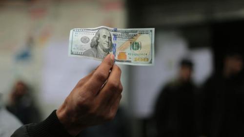 ForPost - В России предсказали рекордное подорожание доллара