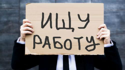 ForPost- Тысячи безработных Севастополя отправили на «удалёнку»