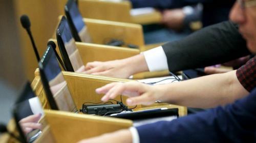 ForPost - Путин предложил сэкономить на депутатах Госдумы