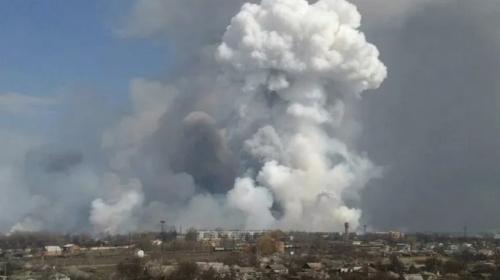 ForPost - В Рязанской области взорвался склад боеприпасов