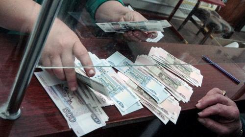 ForPost - Чубайс придумал, куда девать деньги пенсионеров