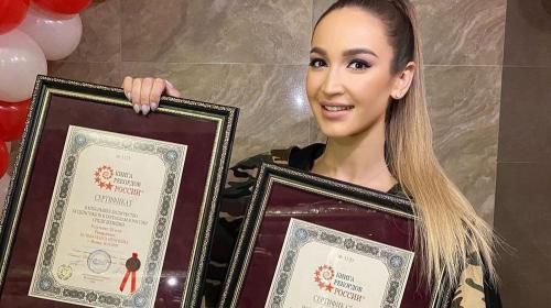 ForPost - Бузова вошла в Книгу рекордов России