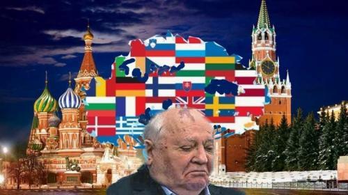 ForPost - Россия похоронила мечту о Европе «от Лиссабона до Владивостока»