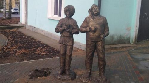 ForPost - Под Питером похитили Балбеса