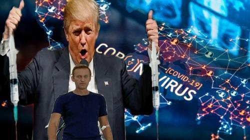 ForPost - Навальный — джокер США в борьбе за рынок вакцины от коронавируса