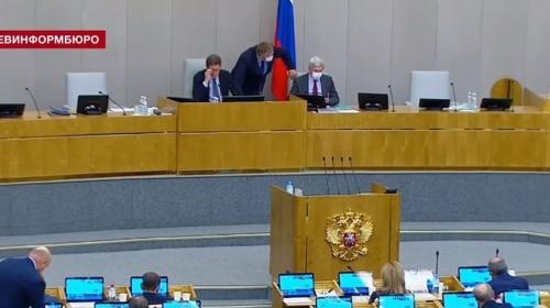 ForPost- Госдума одобрила закон о ветеранском статусе жителей осаждённого Севастополя