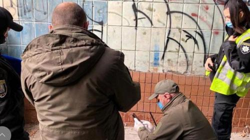 ForPost - Возле офиса украинской партии в Киеве неизвестный устроил взрыв