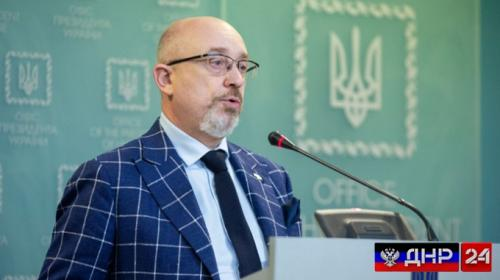 ForPost - Резников заявил об отказе ехать в Минск на переговоры по Донбассу