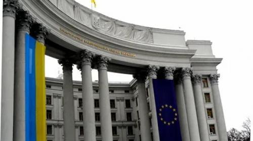 ForPost - Украина заявила о готовности США поддержать стратегию по возврату Крыма